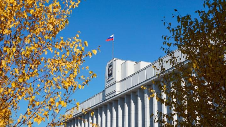 Омская область получила миллиард из федерального бюджета — в Минфине решают, куда направить деньги