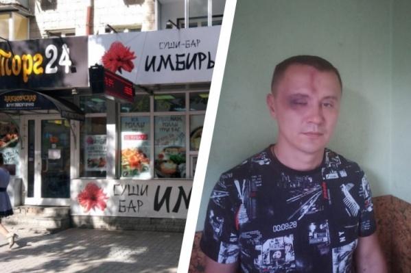 Врачи установили у Вячеслава Бондарева сотрясение головного мозга, резаную рану правого предплечья, множественные ушибы, ссадины волосистой части головы и конечностей