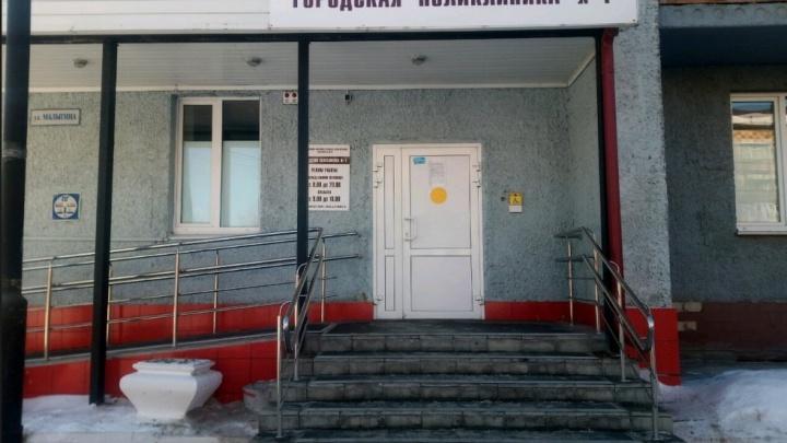 Ложную диспансеризацию в тюменской поликлинике немогут расследовать три года. Ущерб— 25,5млн