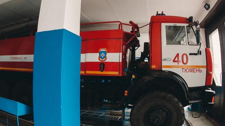 В Тюменской области, где еще действует режим ЧС, закрывают четыре пожарные части МЧС