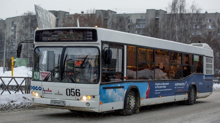 В ярославских автобусах поставят приборы для дезинфекции воздуха: можно ли будет ездить без масок