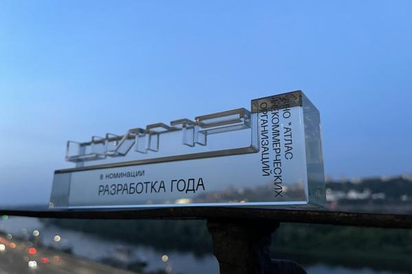 Советник Губернатора Антон Алексеев получил статуэтку победителя в номинации «Разработка года» по проекту «Цифровая платформа «Атлас НКО»