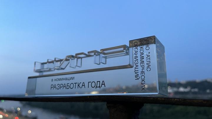 Центр космических технологий «Арктурус» презентовал проект для региональных технических вузов России