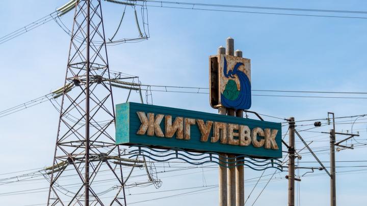 Площадь национального парка «Самарская Лука» уменьшат