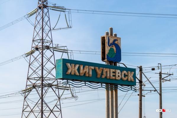 Сейчас Жигулёвск входит в состав «Самарской Луки»