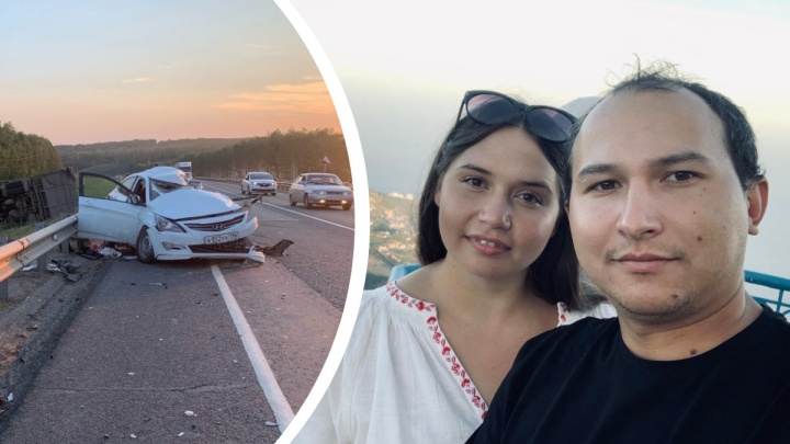 «Всё произошло за две секунды»: екатеринбурженка, чей муж погиб в ДТП в Самарской области, рассказала об аварии