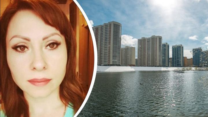 Эффектная женщина с рыжими волосами пропала в «Белых росах»