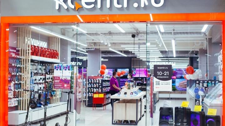 Жители Перми смогут монетизировать ненужную технику в магазинах Корпорации «Центр»