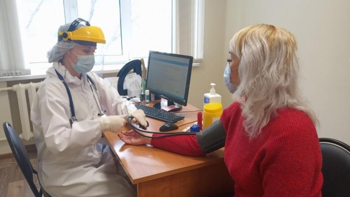 В Перми открылся амбулаторный центр диагностики и лечения коронавируса