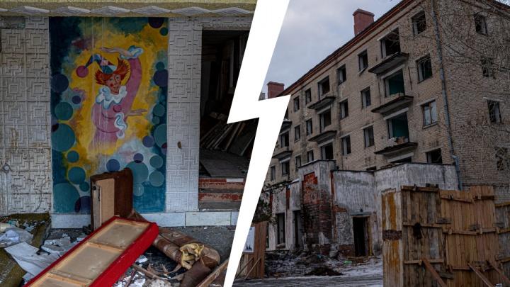 Цирк уехал — «клоуны» остались: вЧелябинске начали сносить общежитие дляакробатов идрессировщиков