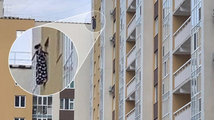 Очевидцы: девушка, которая повисла на многоэтажке на Зелинского, упала и разбилась