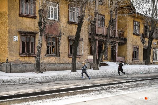 В Екатеринбурге реновация начнется с Уралмаша, Эльмаша и Втузгородка