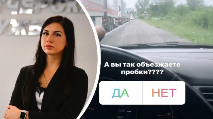 Чиновницу мэрии Ярославля оштрафовали после скандального видео с нарушением ПДД