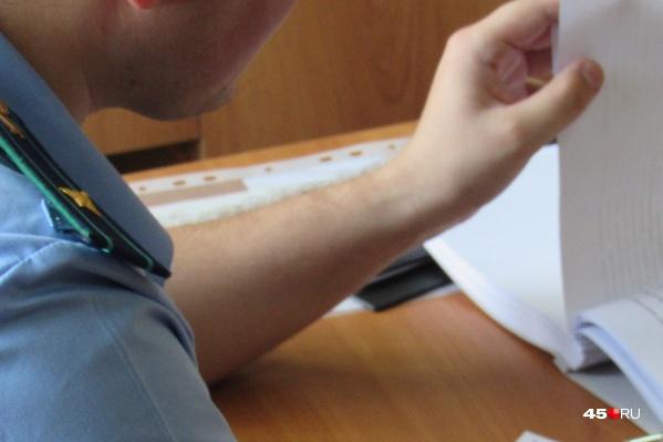 Прокуратура рассмотрит административные правонарушения
