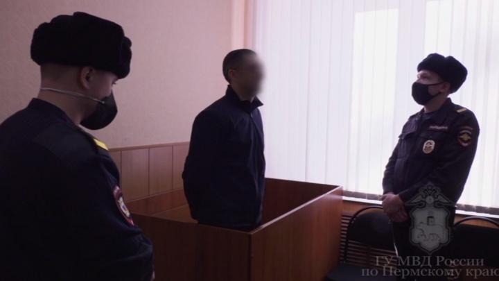 Представлялся сотрудником банка: в Перми телефонного мошенника осудили на 15 лет колонии