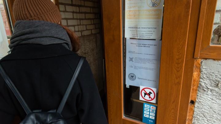 Пять «нельзя» с 11 октября: коротко про антиковидные ограничения в Архангельской области
