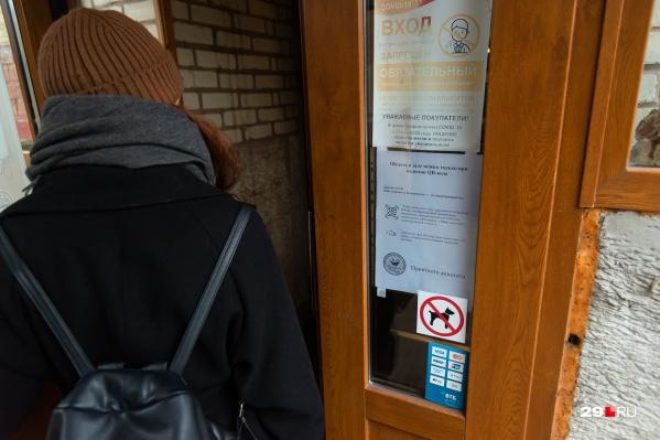 На многих дверях появилось объявление — без QR-кода не пускают