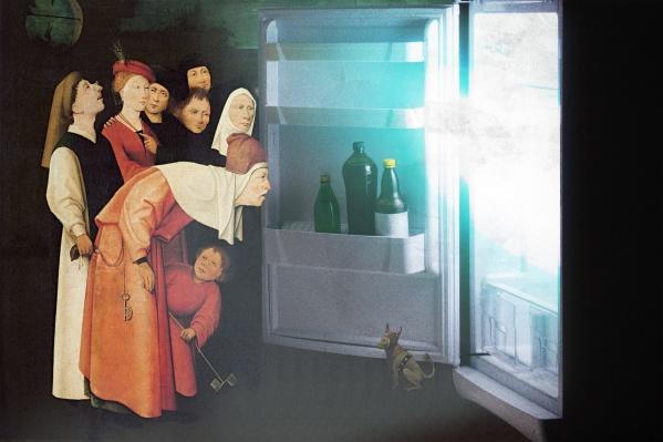 Первый шаг на пути исправления — закрыть холодильник