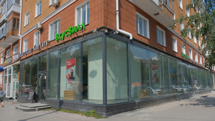 Вслед за первым — второй: в Перми откроется еще один магазин федеральной сети «ВкусВилл»