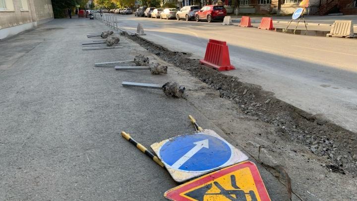 С центральной улицы Тюмени исчезают заборчики