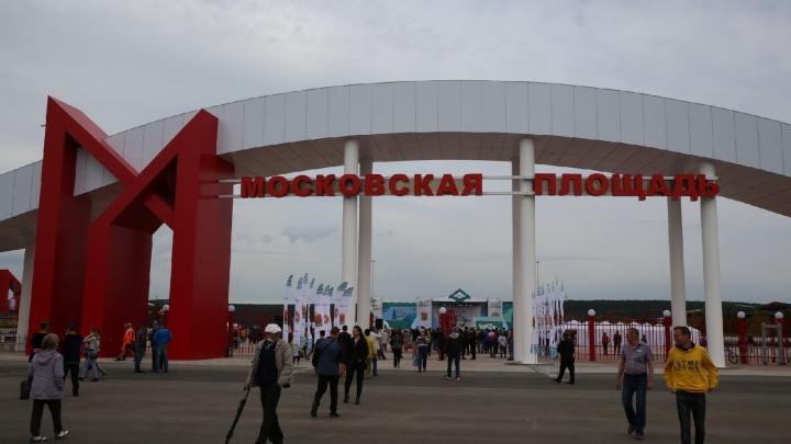 В Кемерово закончили строительство Московской площади. Рассказываем о первом мероприятии
