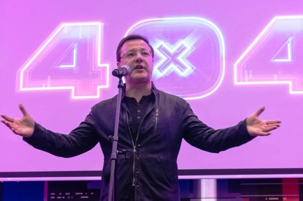 Дмитрий Азаров выступил перед участниками фестиваля с приветственным словом