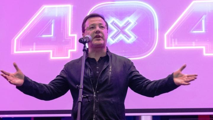 В Самаре прошло открытие фестиваля 404fest