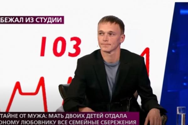 Максим Носков согласился приехать на ток-шоу