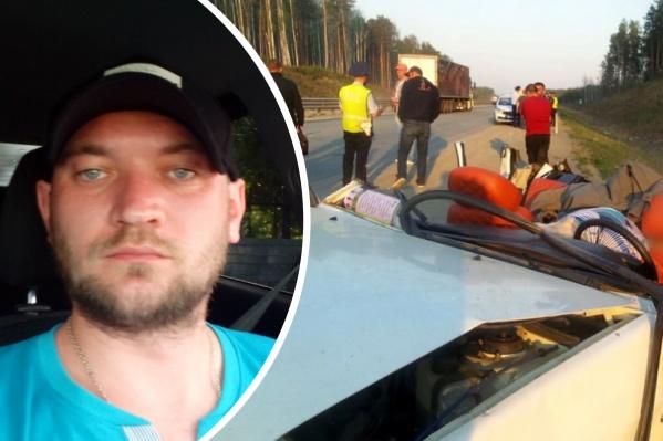 В Екатеринбурге начнут судить водителя, который погубил всю свою семью