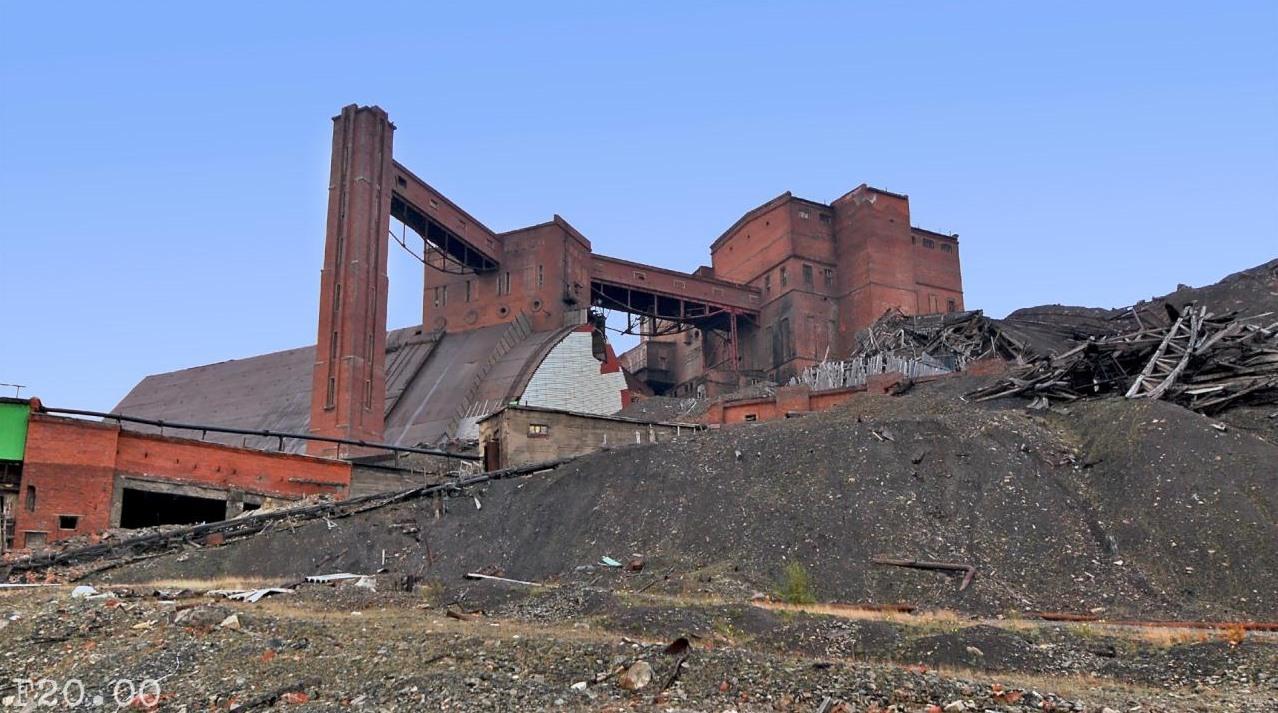 Вид на фабрику до обрушения