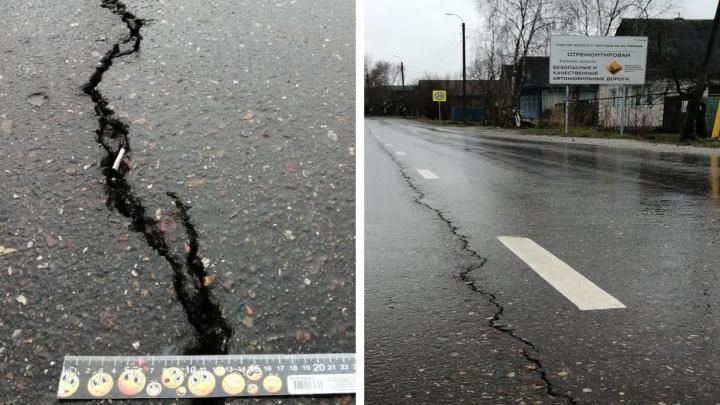 В Ярославской области развалилась дорога, отремонтированная по нацпроекту
