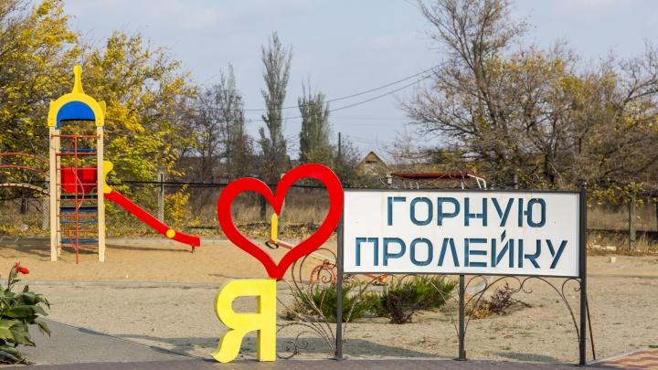 Под Волгоградом жители потребовали вернуть маршрутки в отрезанные от райцентра сёла у Волги