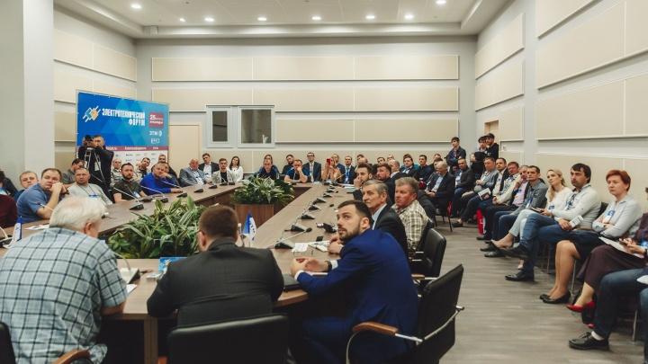 На форум электротехники и инженерных систем в Новосибирске съедутся 2000специалистов из разных городов