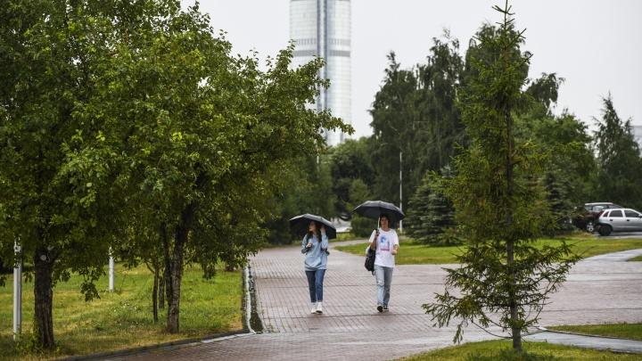На Урал придут дожди, грозы и сильный ветер