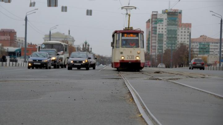 Транспортники назвали трамвайные остановки в Челябинске, на которых сделают новые посадочные платформы