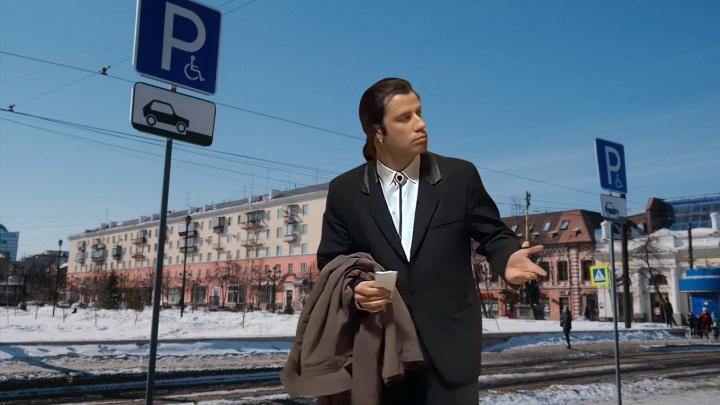«В чем смысл этих иероглифов?» В Челябинске началась эвакуация из-под знака, которого нет в ПДД