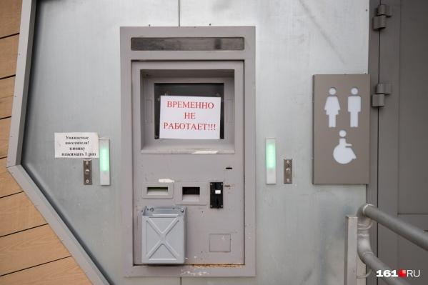 Точные места установки туалетов укажут после того, как подпишут контракт