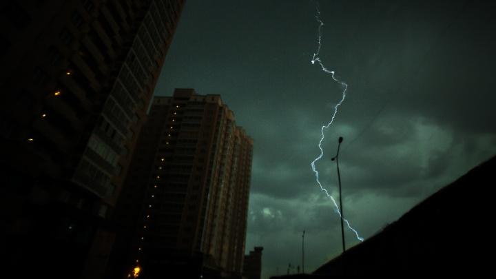 Синоптики объявили экстренное штормовое предупреждение