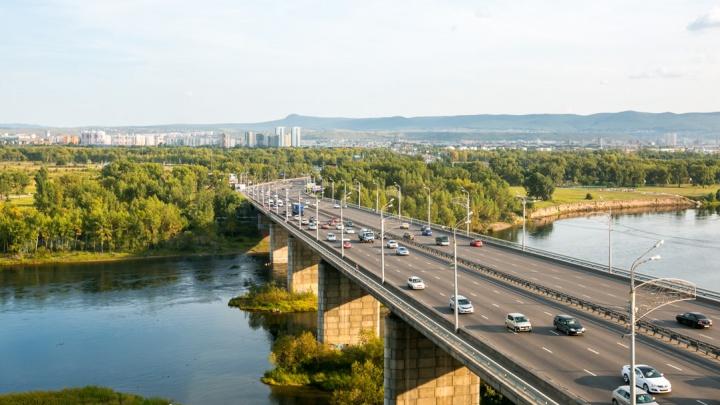 «Люстры и цветы мелко тряслись»: до Красноярска докатилось землетрясение магнитудой в 4,7