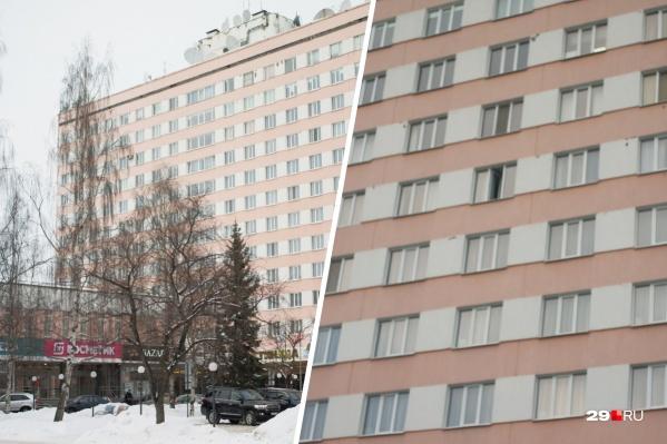 Гостиница «Двина», в которой и произошла трагедия 28 февраля