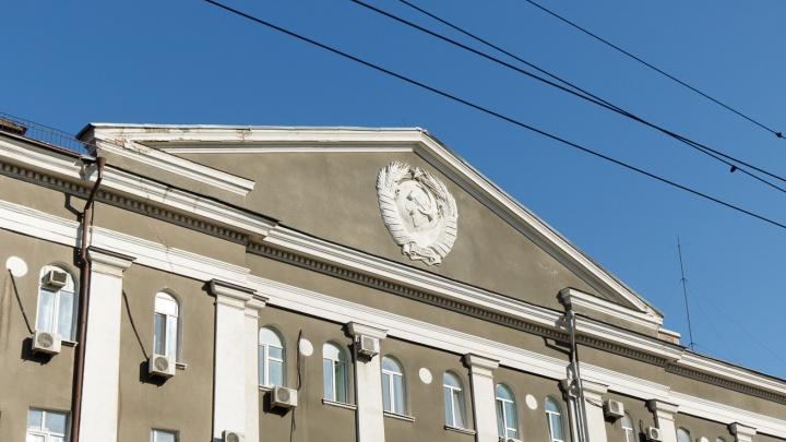 ФСБ нашла 32 гранаты, 4 пистолета и автомат Калашникова в доме ростовчанина