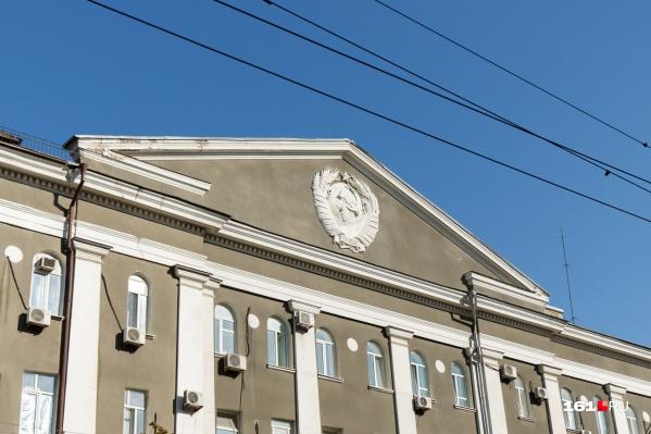 Оружие нашли сотрудники ФСБ