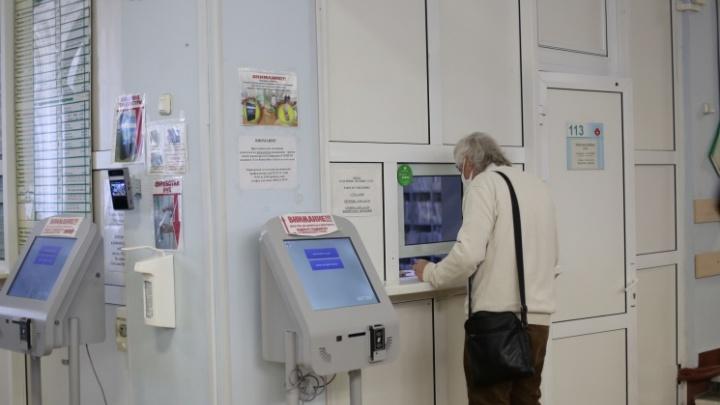 30 тысяч новосибирцев «зависли» в листах ожидания на вакцину от COVID-19