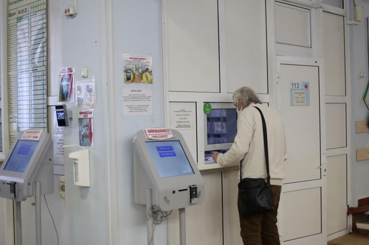 """Жители Новосибирска жалуются, что вакцина закончилась в городских поликлиниках <nobr class=""""_"""">28 января</nobr><br>"""