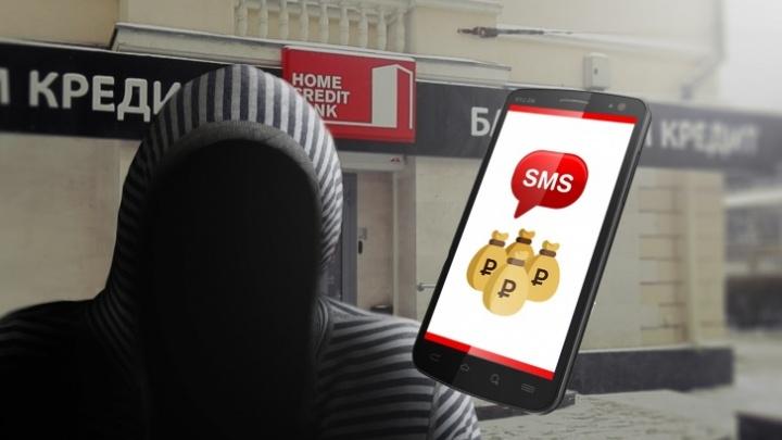 Банальный совет за сто тысяч: в Екатеринбурге появились новые финансовые мошенники