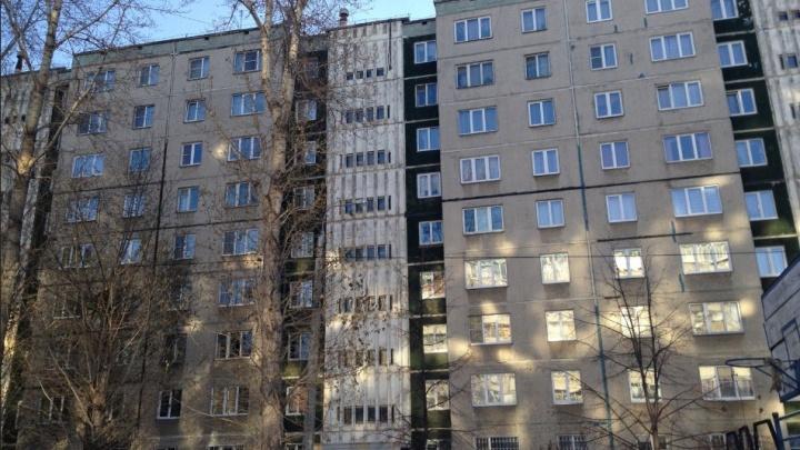 Курсант военно-воздушной академии ВВС в Челябинске разбился насмерть, выпав из окна