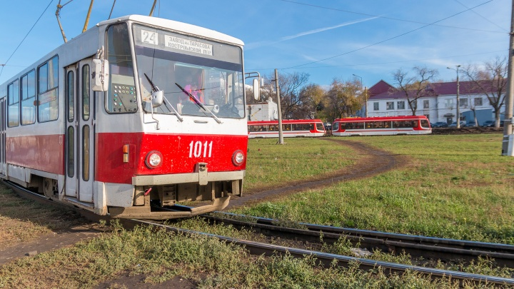 В Самаре закроют движение трамваев по Ново-Садовой