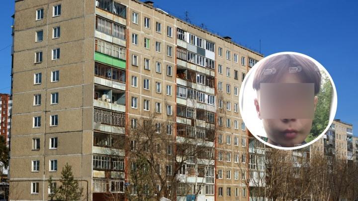 В Перми ищут 12-летнего мальчика, который ушел гулять с собакой ночью и пропал