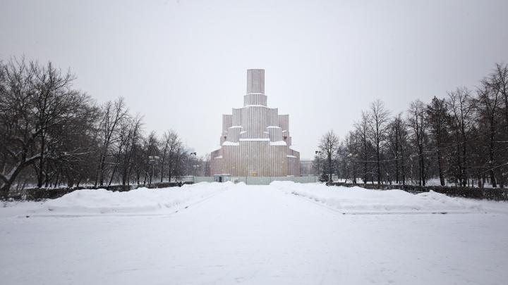 На Алом Поле в Челябинске поставят новый памятник. Как вам идея?