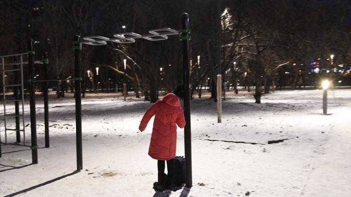В Екатеринбурге по родительским чатам запустили страшилку про педофила